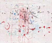 Hans Staudacher, Ohne Titel (Insel) / untitled (island)