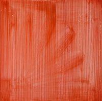 Jakob Gasteiger, Ohne Titel (9.5.1996) / untitled (9.5.1996)