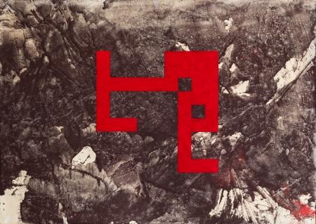 Wolfgang Ernst, Ohne Titel / untitled