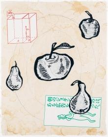 """Donald Baechler, Fruits (aus der 5-teiligen Serie """"Fruits"""")"""