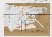 Bruno Gironcoli, Der 7 Meter lange Balken