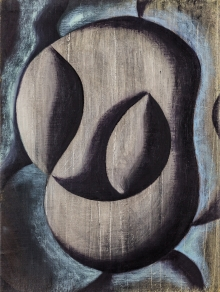 Erwin Bohatsch, Maske