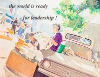 Johanna Kandl, (ohne Titel) (the world is ready for leadership)