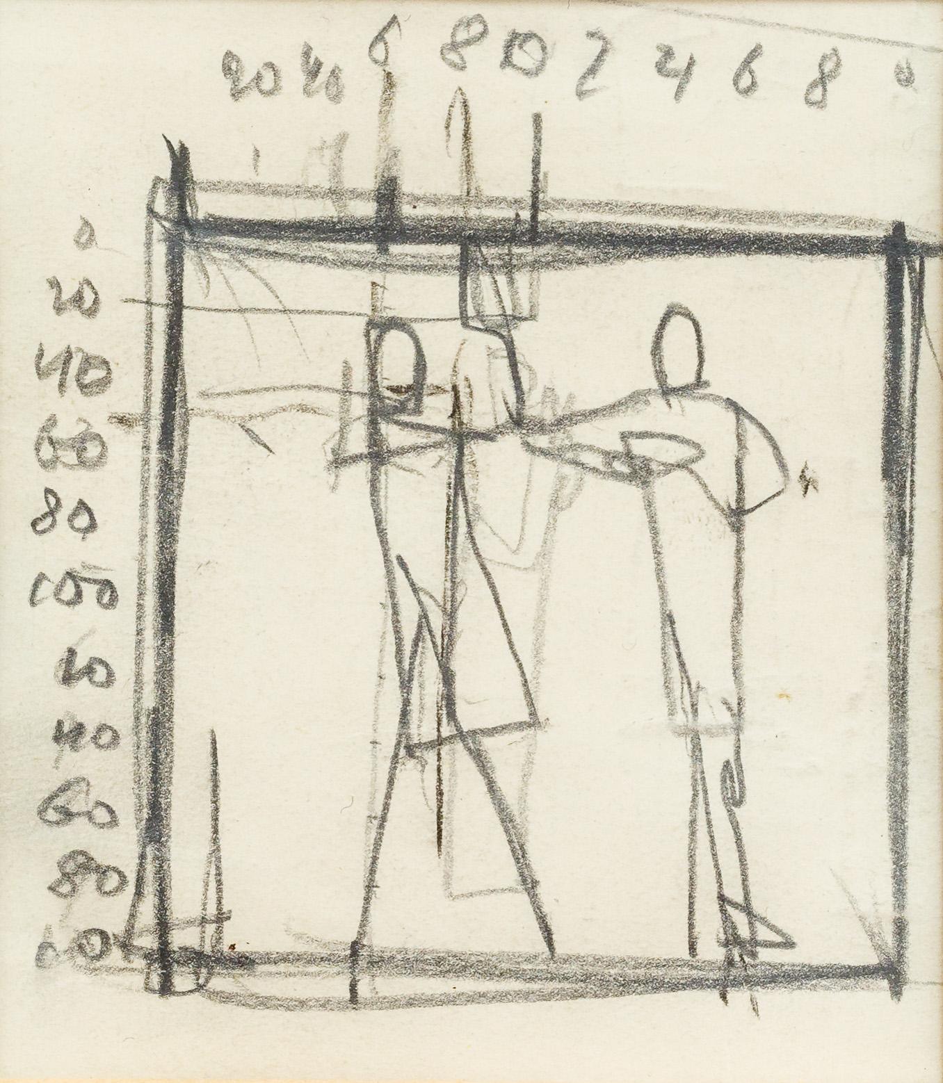 "Egon Schiele, Skizzenblatt zu ""Begegnung"""